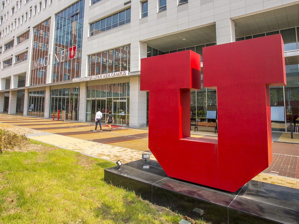 University Asia Campus